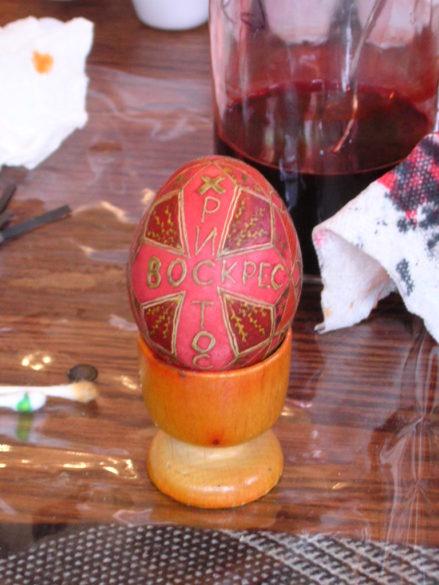 Huevos Pysanky 2, los tradicionales huevos de Ucrania
